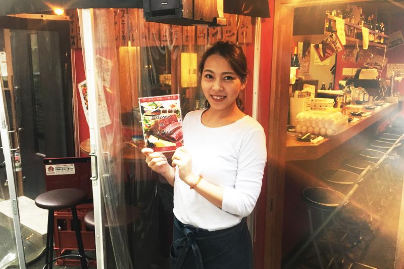 肉の寿司×焼鳥 okitayaの店員