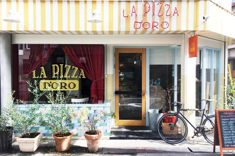 大阪・中崎町『LA PIZZA D'ORO』の本格ピザでイタリア気分のデートを満喫して