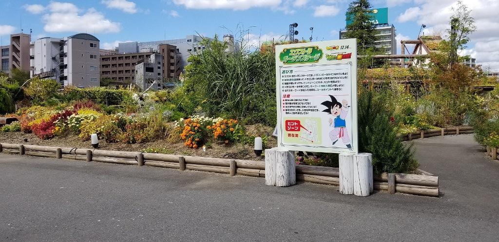 【現場写真】ガーデン