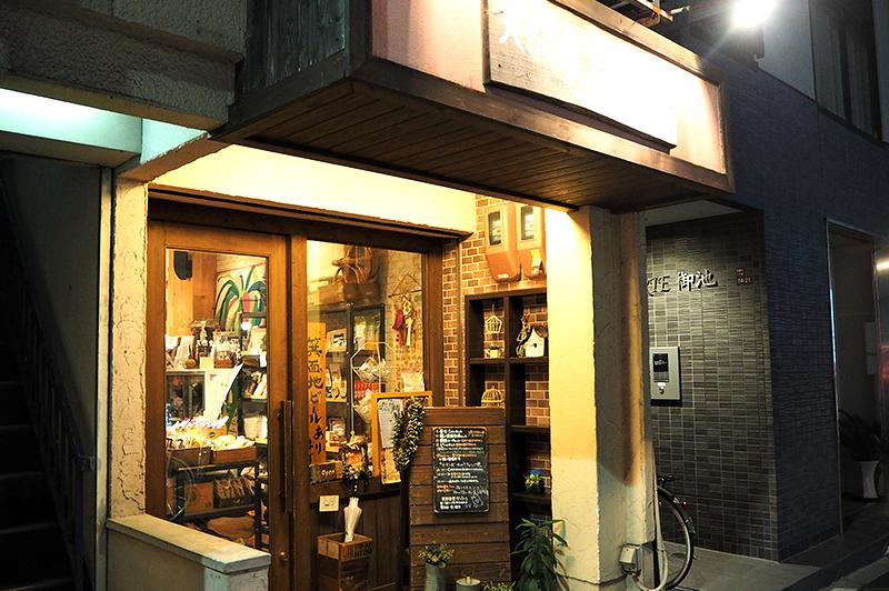 天然食堂かふぅの玄関