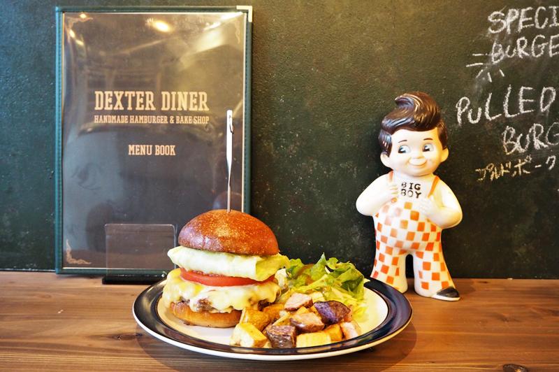 オーナーおすすめ自家製ハンバーガー「ハーフ&ハーフ」