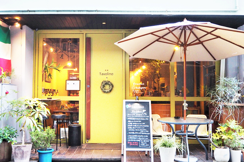 大阪・福島に佇む『食堂Tavolino(タボリノ)』で、心尽くしの手作りイタリアンをカップルやおひとり様の普段使いに
