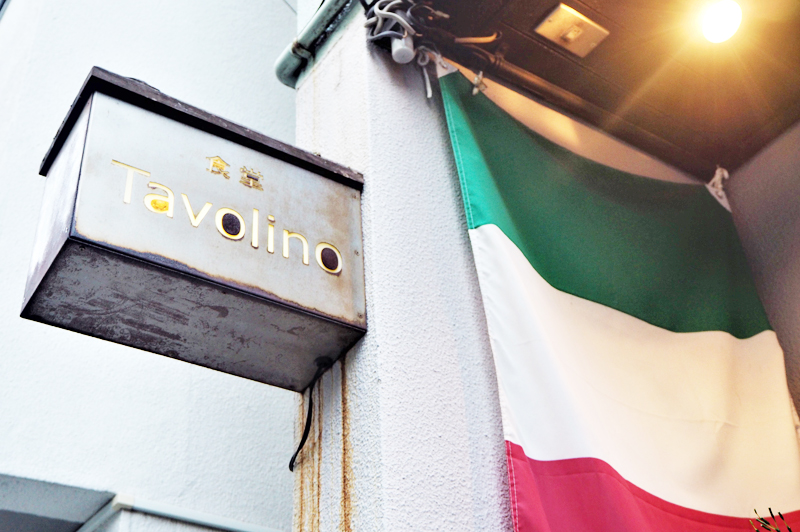 食堂Tavolinoの看板