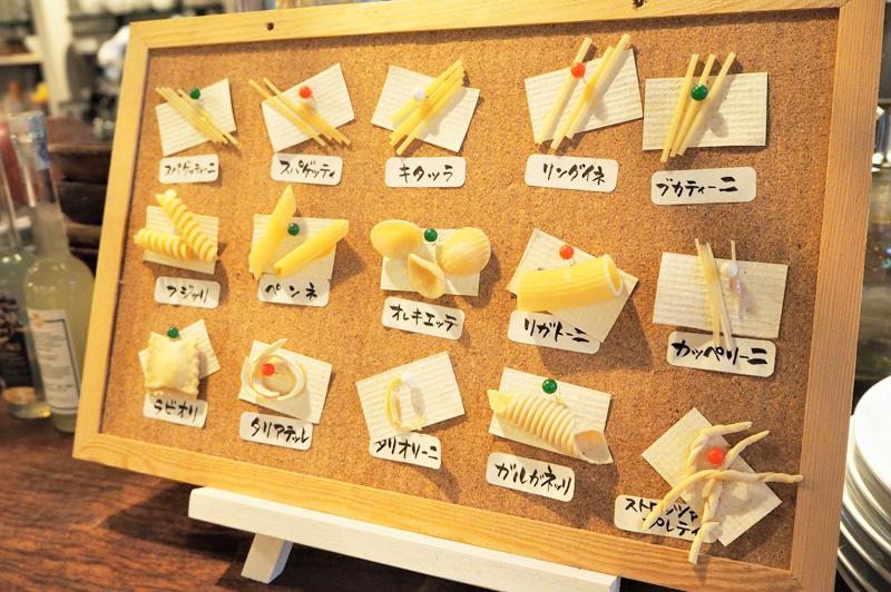 パスタの種類が豊富な食堂Tavolino
