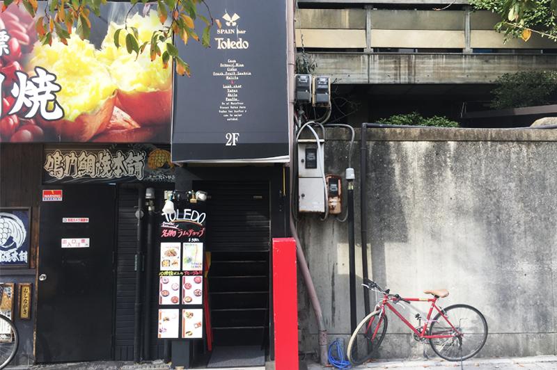 『ジェネラルレストラン TOLEDO福島』の外観