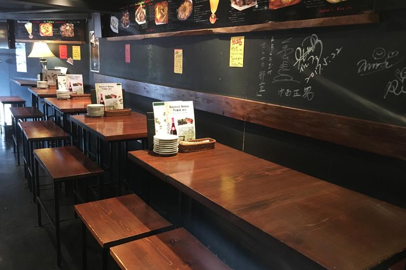 『ジェネラルレストラン TOLEDO福島』のテーブル席