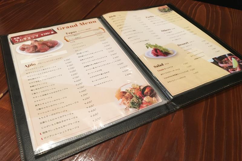 『ジェネラルレストラン TOLEDO福島』のメニュー表