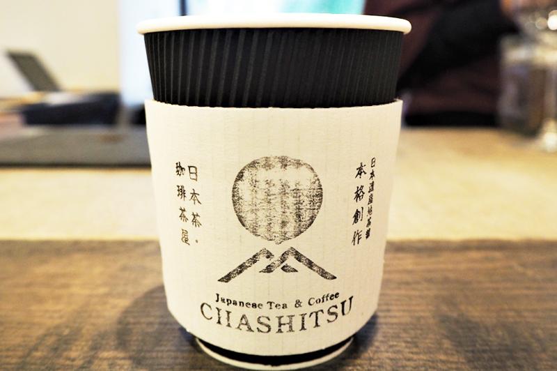 CHASHITSU Japanese Tea&Coffeenoのロゴマーク