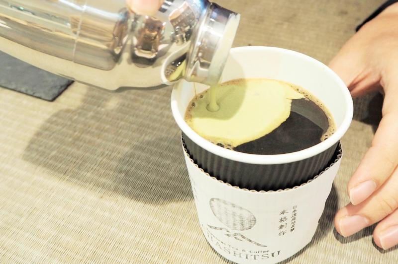 大阪『靭公園』の向かい、『CHASHITSU Japanese Tea & Coffee』で楽しむ…