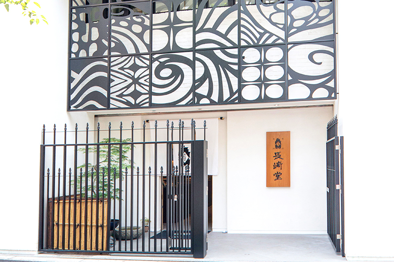 『長崎堂 心斎橋本店』の外観
