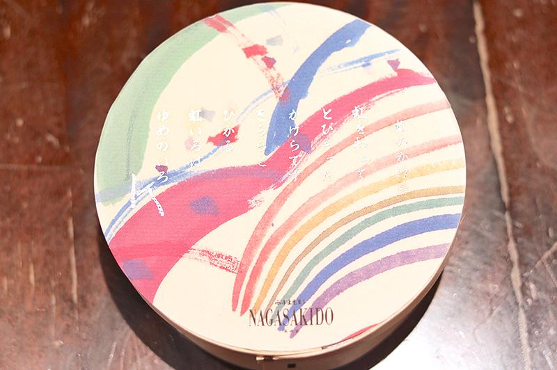 「虹のかけら」のパッケージ