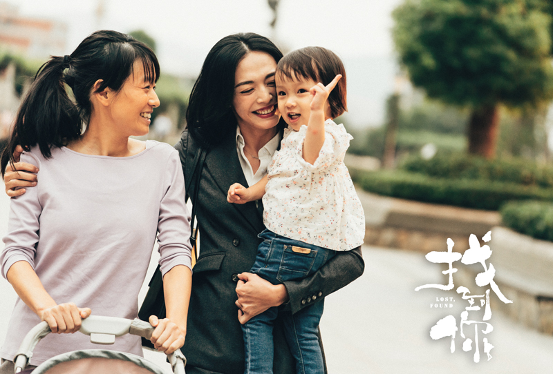 中国映画祭「電影2019」大阪上映作品『失踪、発見』