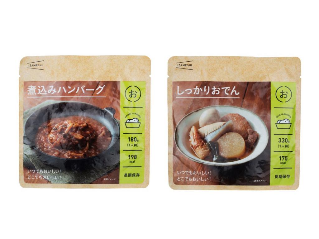 災害時のための保存食も味にこだわろう。いつでもどこでも美味しく食べられる「IZAMESHI(イザメシ)」シリーズ
