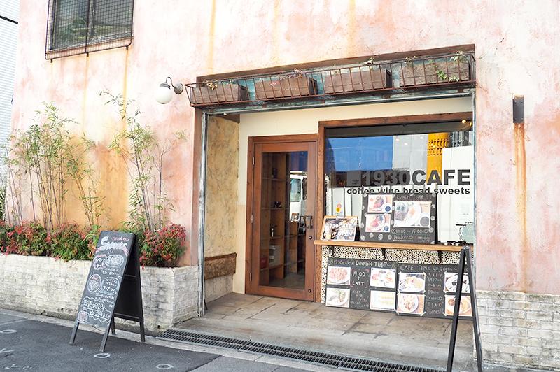 昔ながらの風情漂う大阪・中崎町の『1930カフェ』で過ごす特別なひと時