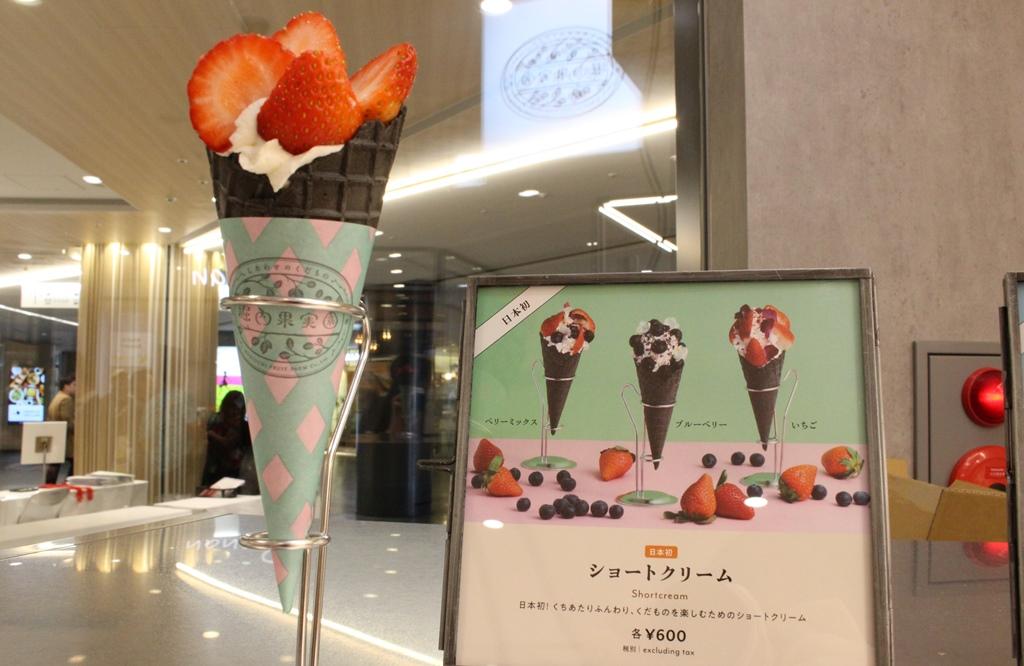 ショートクリーム1
