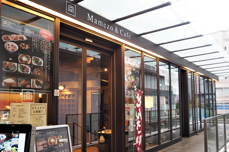 Mamezo&Cafe 中之島店の外観