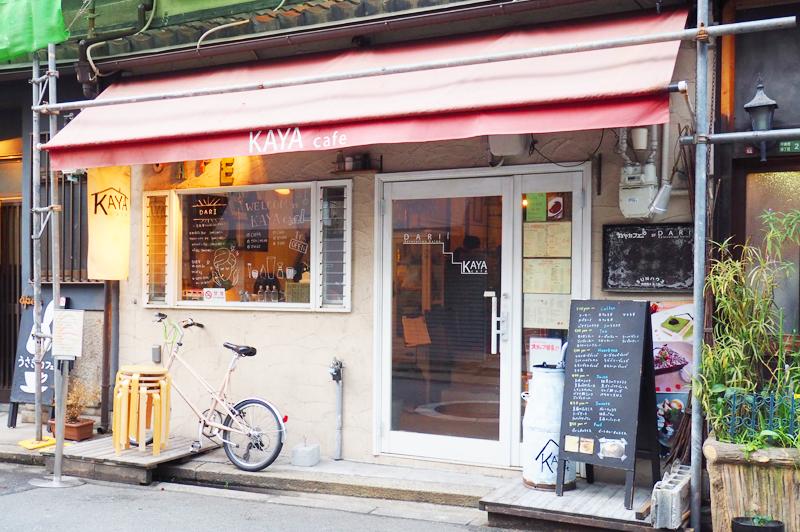 KAYA cafeの外観