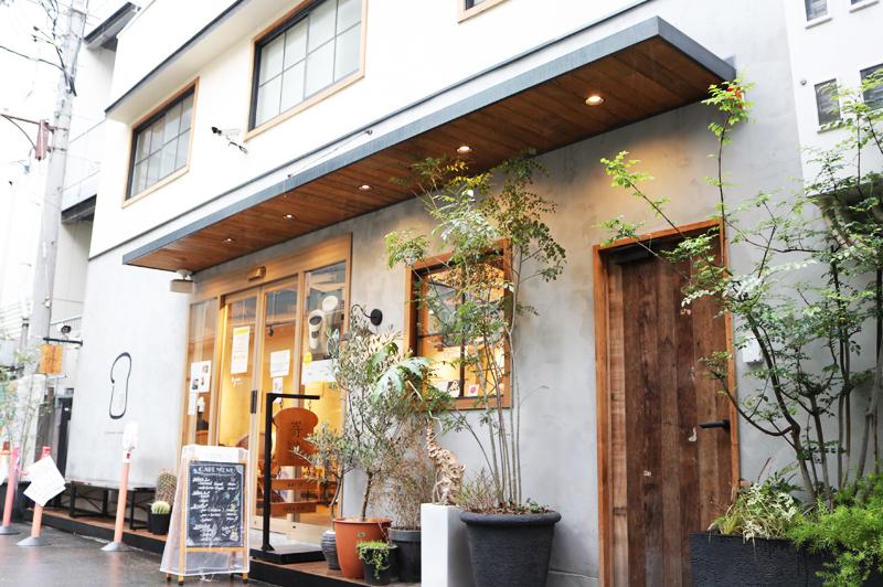 嵜本 大阪初號本店の外観