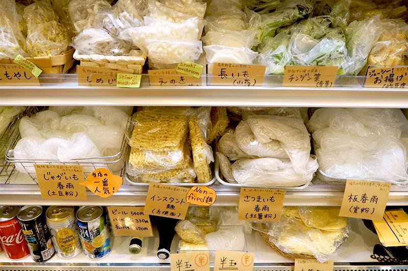 野菜や麺のトッピング棚