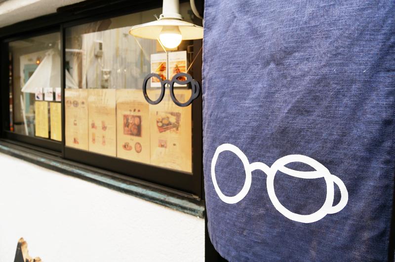 めがね製作所カフェ藍丸のロゴマーク