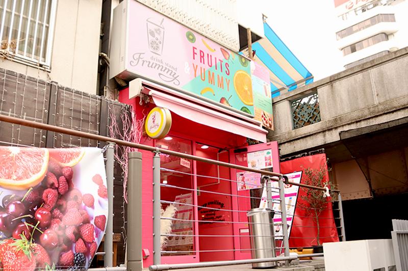 Drink Stand Frummy 道頓堀店の外観