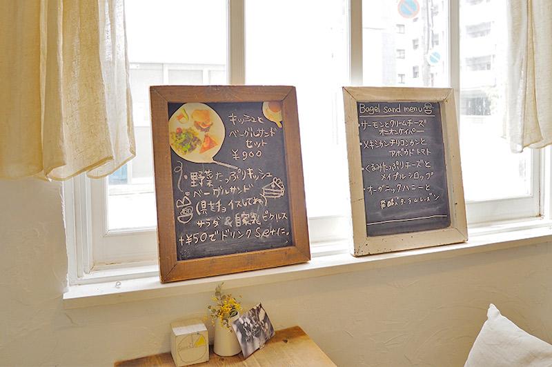 ベーグルの種類は窓辺の黒板でチェック!
