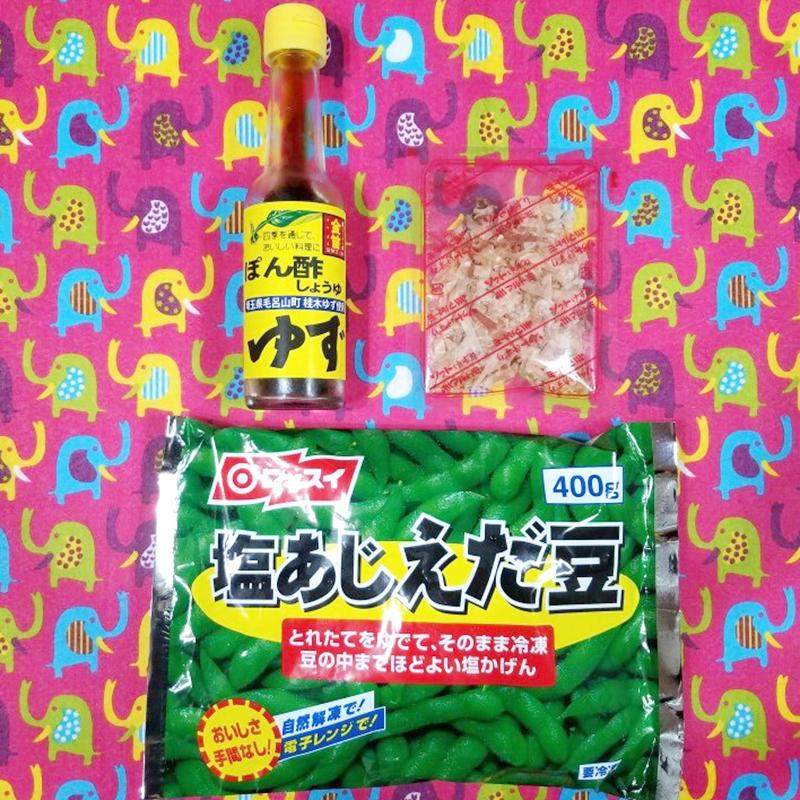 lifestyle-otsumami-2