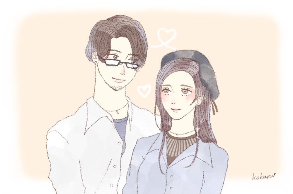 love_8