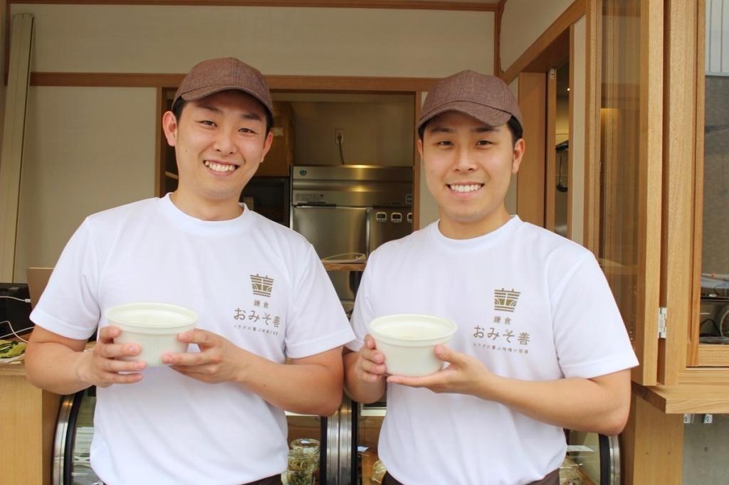 【肥後橋】美容室がプロデュース! テイクアウト型味噌汁専門店『鎌倉 おみそ善』7/16(火)オープン