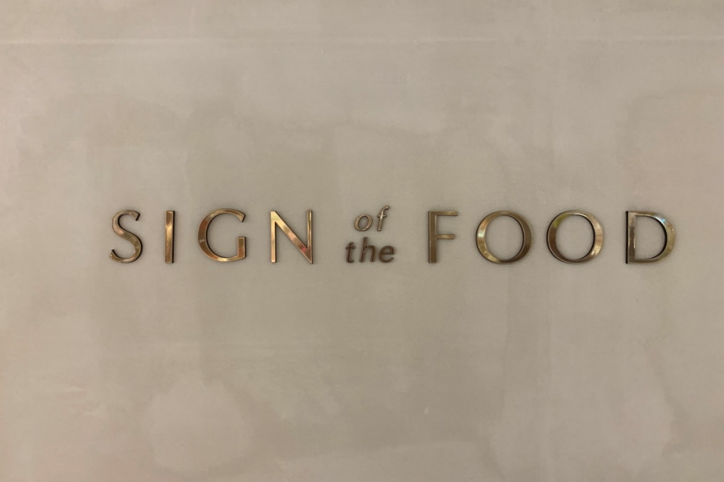 SIGN OF THE FOOD-2