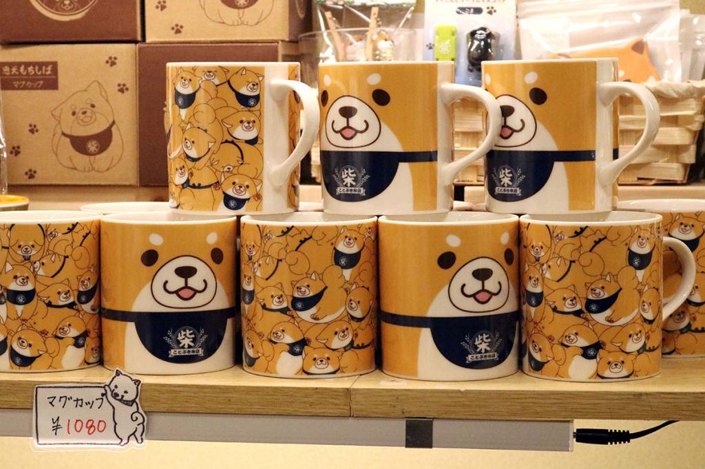 「マグカップ」(1,080円)