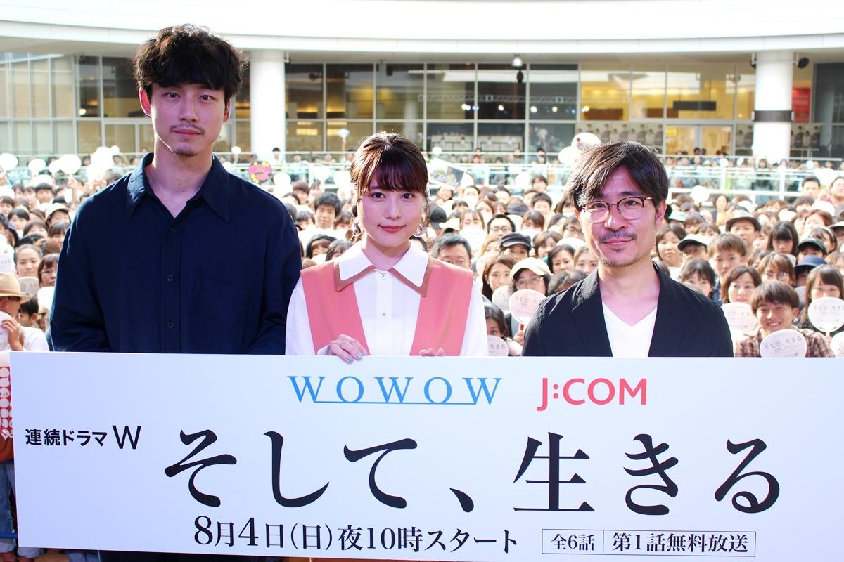 有村架純・坂口健太郎が『あべのキューズモール』に!『WOWOW 連続ドラマW そして、生きる』トークショー