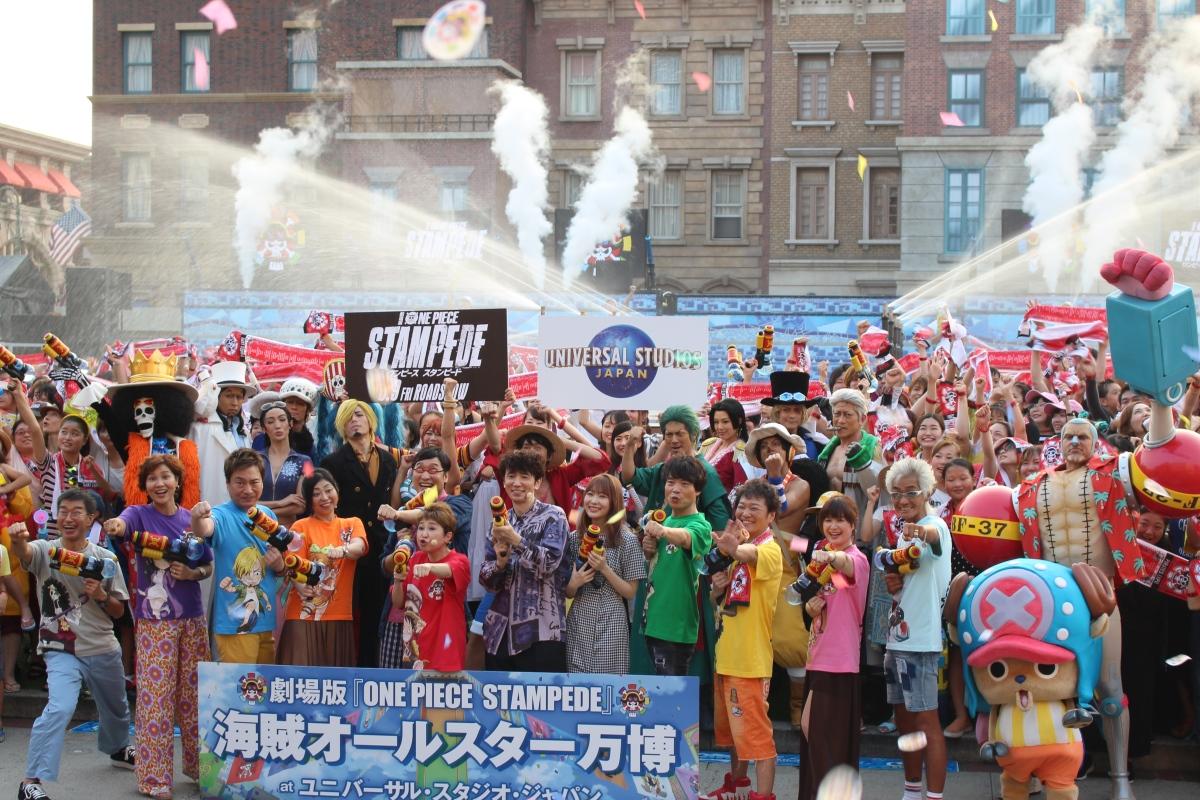 ユースケ、指原、山ちゃん、ワンピース声優陣がUSJに集結!劇場版『ONE PIECE STAMPEDE』完成記念イベントレポート