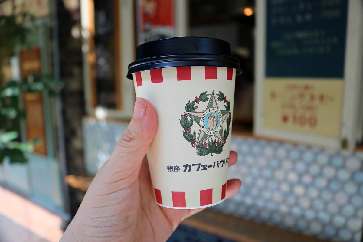 「モーニングコーヒー」(100円)は、朝8時から10時までの時間限定。ホットのみの提供です