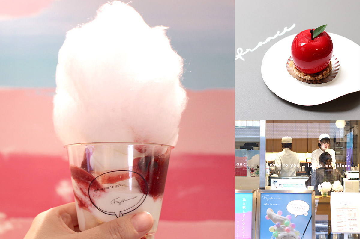 『Fujifrance』の「ソフトクリーム オン ザ メレンゲ」