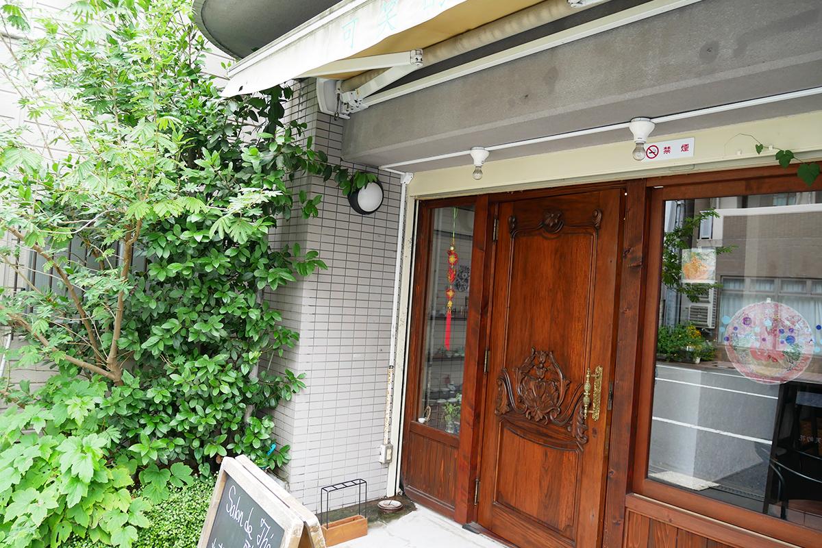 可笑的花の大きなドア