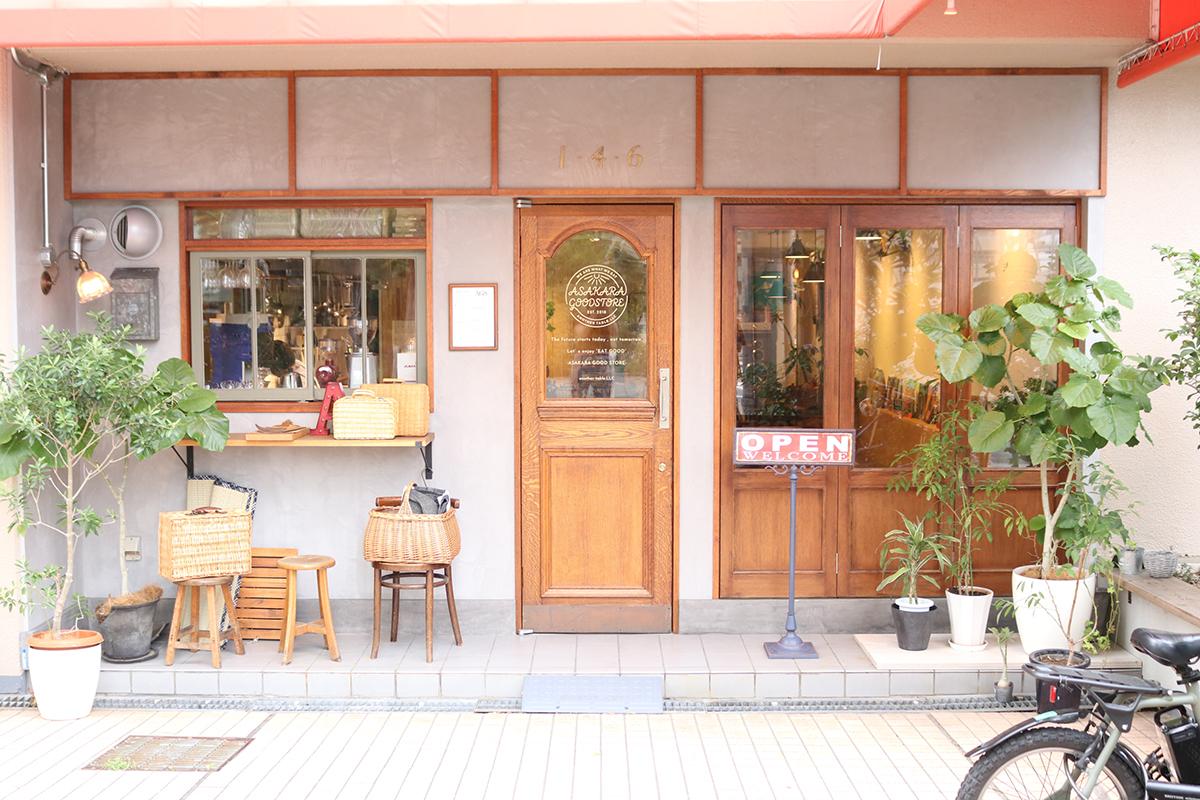 ASAKARA GOOD STOREの外観