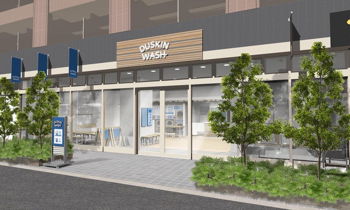 【江坂】『ダスキン』の新事業となる洗濯代行サービス『ダスキンウォッシュ』の検証店が、10/1(火)、江坂にオープン!ベーカリーショップ『Bakery Factory』も併設