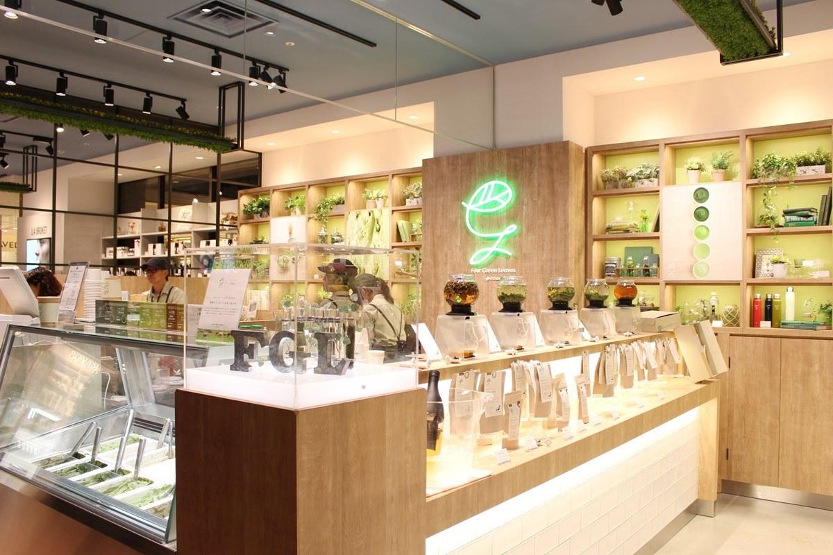 『伊藤園』の新業態カフェ『Four Green Leaves ITOEN』