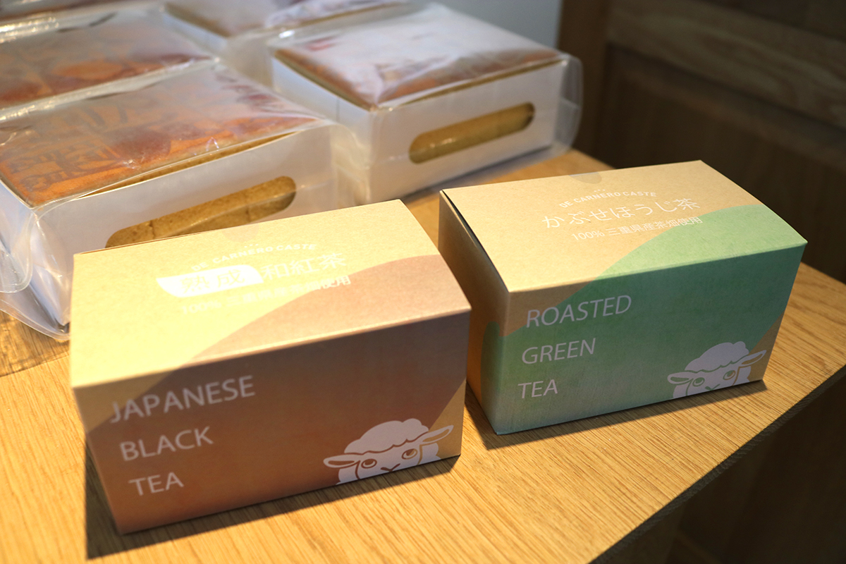 「ほうじ茶」箱入り(●●●円)、「和紅茶」箱入り(●●●円)