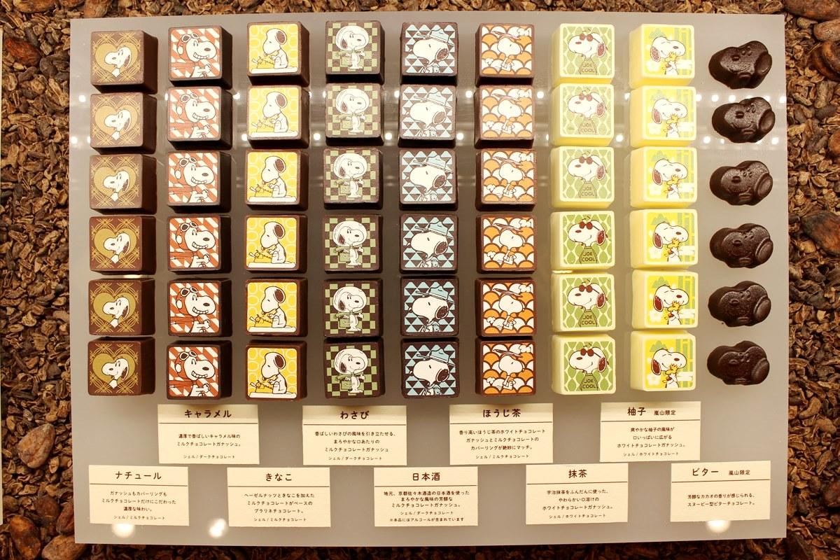 【京都 清水坂・嵐山】10/9(水)、SNOOPYのチョコレートショップ『SNOOPY Choco…