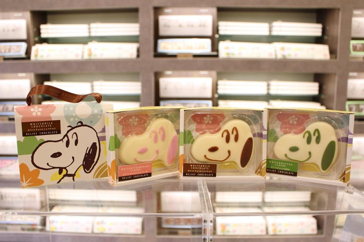 「クランチチョコレート」(1,000円)