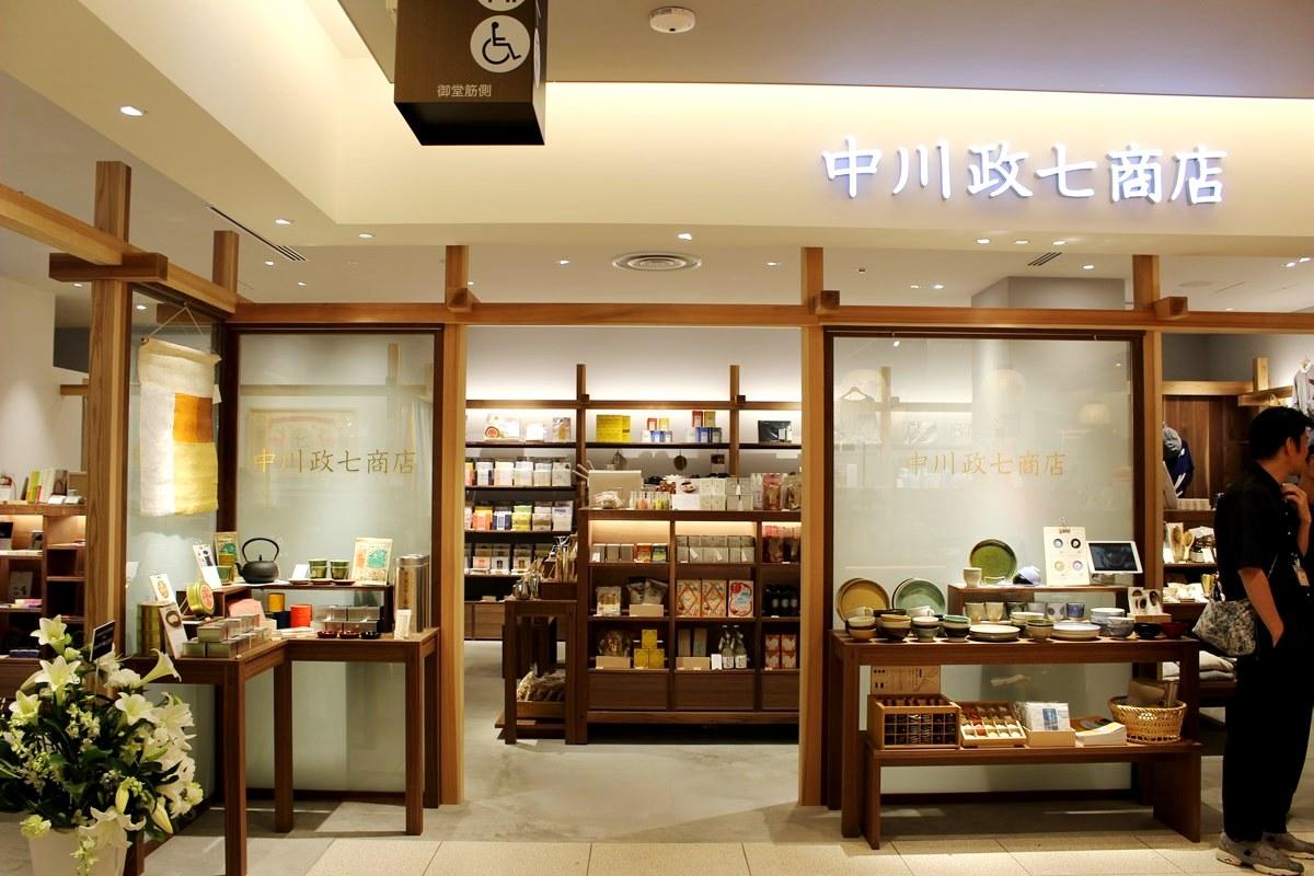 【心斎橋】『中川政七商店』と『茶論』、初の一体型店舗を『大丸心斎橋店』にオープン