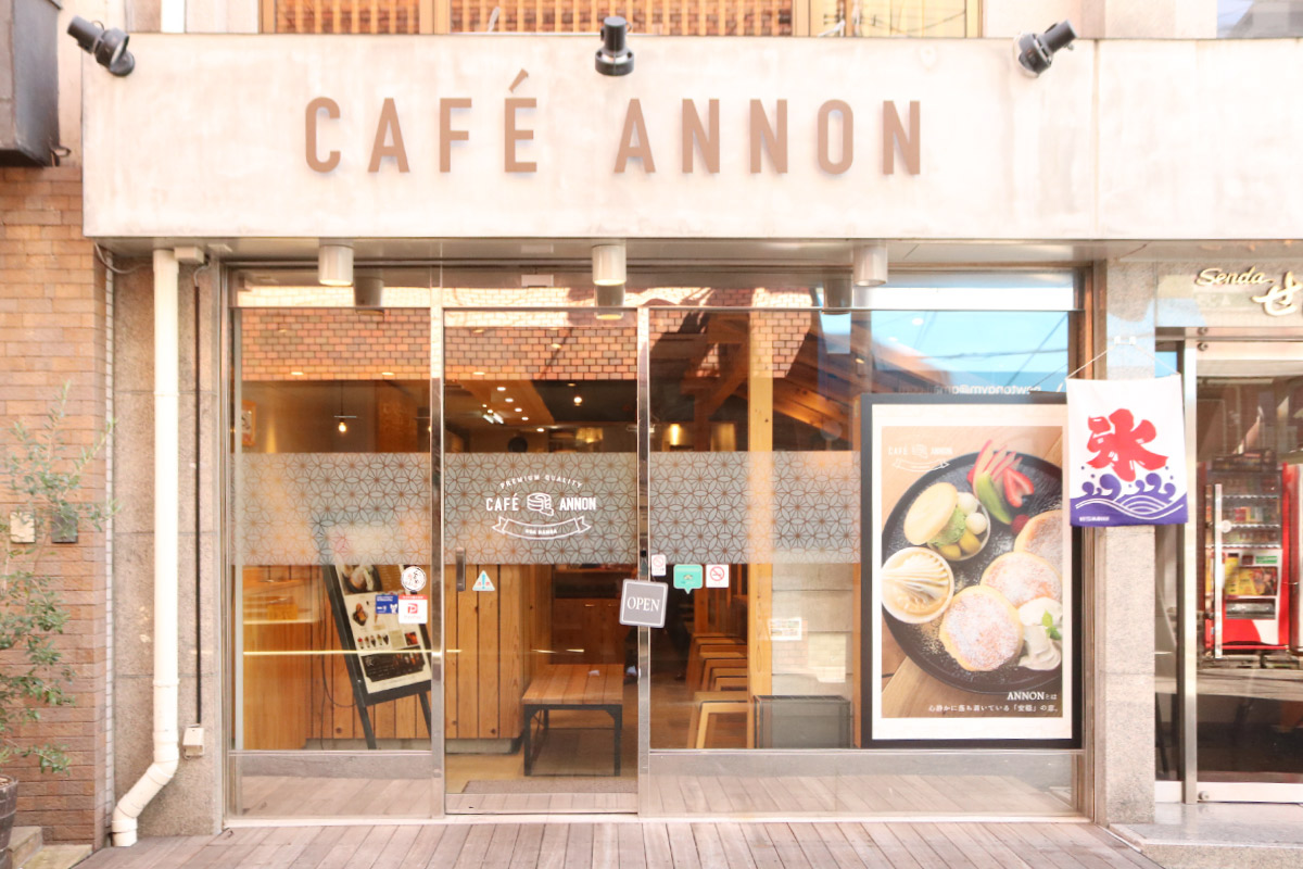 CAFE ANNONの外観