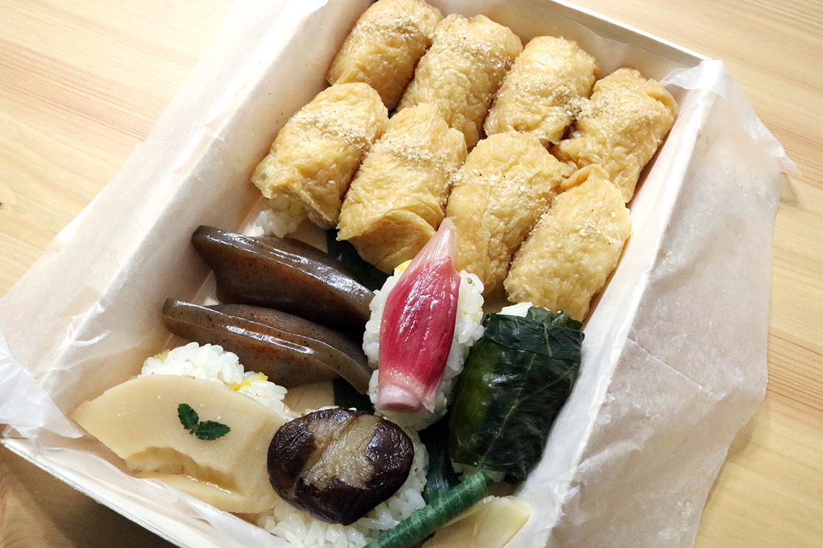 【南堀江】『一口いなりむろや』の小さなお寿司は柚子の香りがたまらない一品!