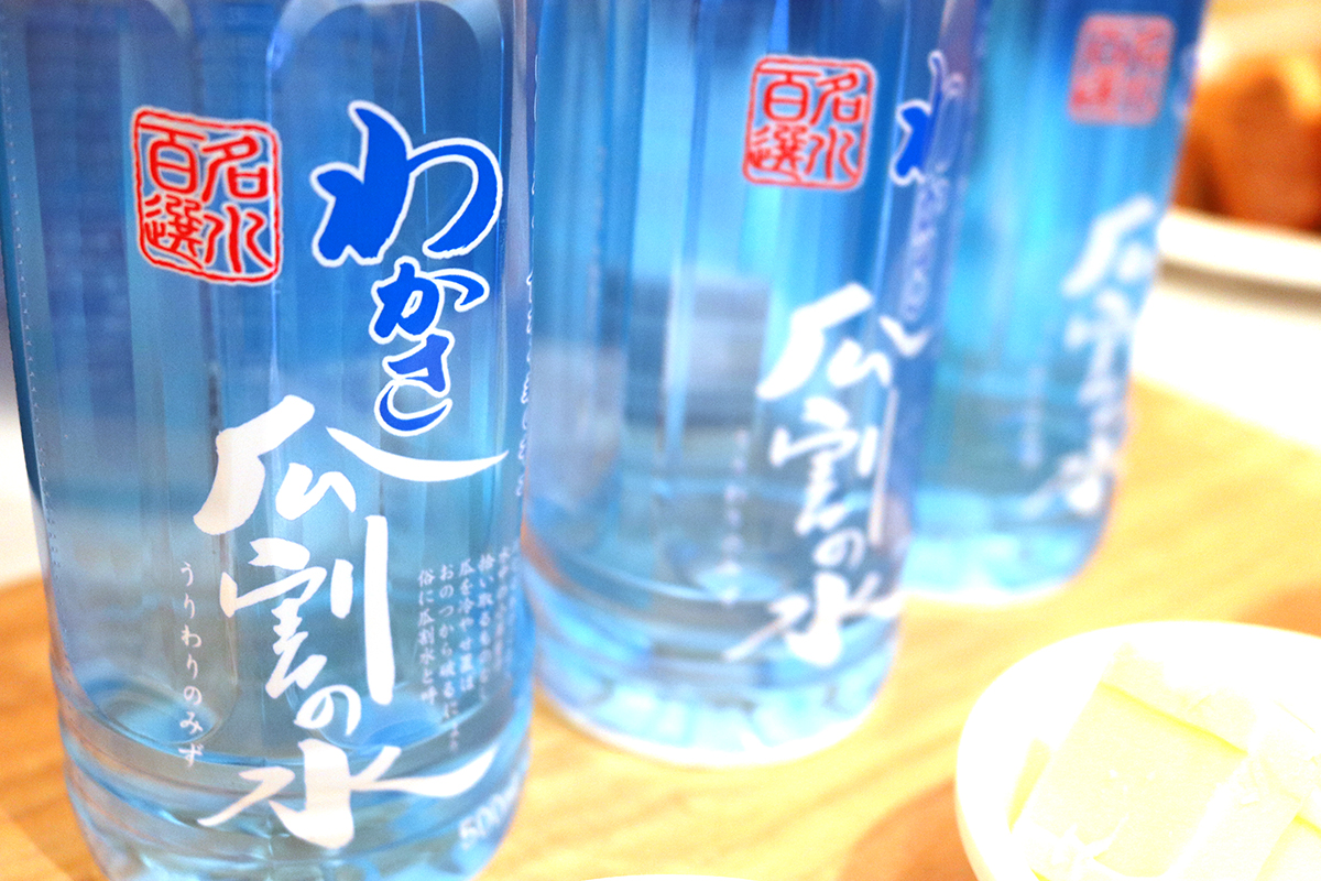「おたべ」にも使用されている名水「瓜割の水」