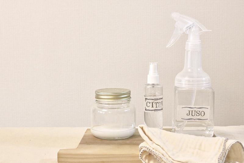 年末の《大掃除》は計画的に!はやめに効率よく終わらせる心得&成功のコツ