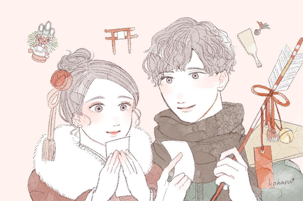 【大阪】令和初のお正月!初詣デートにオススメの縁結び神社2選