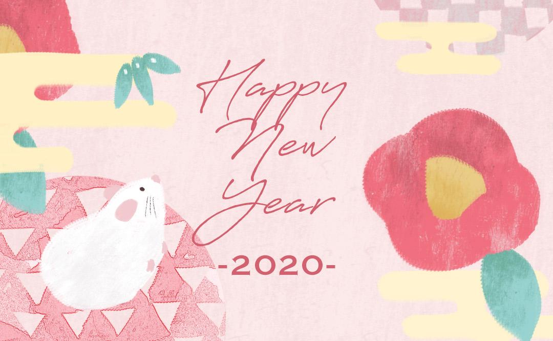 新年あけましておめでとうございます!Instagramで投稿できる《新年の挨拶》テンプレートをプレゼント♪