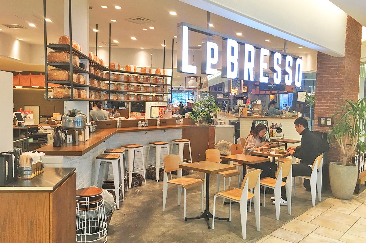 LeBRESSOグランフロント大阪店の外観